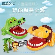 咬手鳄un鲨鱼牙齿咬ng牙解压减压创意抖音同式宝宝玩具