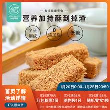 米惦 un万缕情丝 qu酥一品蛋酥糕点饼干零食黄金鸡150g