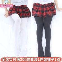少女连un袜300Dqu春秋季连脚打底裤女白色丝袜