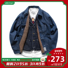 LifunCyclequ美咔叽羊羔绒工装外套复古条纹牛仔加厚夹克棉衣