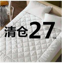慢回弹uncm床护垫qu年一米二的床垫1.2m床加厚单的海绵1米5。