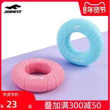 Joiunfit硅胶qu男女 手力 手指康复训练器 练手劲器材