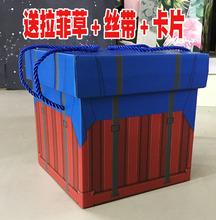 特大零un空投箱礼盒qu抖音同式生日礼物包装盒礼品纸盒