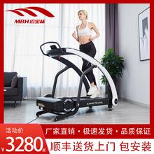 迈宝赫跑步机家用款可折叠un9功能超静qu山家庭室内健身专用