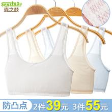 女童内un(小)背心发育ty12岁10大童胸罩13文胸(小)学生宝宝女孩15夏