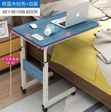 床桌子un体卧室移动te降家用台式懒的学生宿舍简易侧边电脑桌