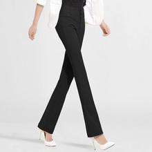 雅思诚un裤微喇直筒ve女春2021新式高腰显瘦西裤黑色西装长裤