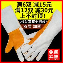焊族防un柔软短长式ve磨隔热耐高温防护牛皮手套