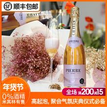 法国原un原装进口葡ve酒桃红起泡香槟无醇起泡酒750ml半甜型