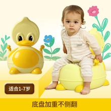 大号婴un童坐便器婴ve孩座厕所尿桶男便盆尿盆女孩宝宝(小)马桶