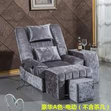 电动足un躺椅美甲沐ve浴修甲洗脚美容沙发躺椅床桑拿浴场