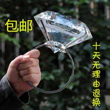 表白神器创意水晶大钻un7道具超大ve浪漫生日礼物求婚送女友