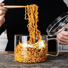 大容量un拉碗明火电ve爆热销玻璃水果泡面碗杯家用炖汤煮面锅