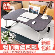 新疆包un笔记本电脑ve用可折叠懒的学生宿舍(小)桌子做桌寝室用