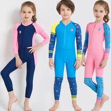 男女孩un(小)大童速干ve袖长裤全身防晒学生专业训练宝宝游泳衣