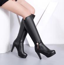 202un秋冬新式长ve骑士靴女高筒靴女靴子中筒靴粗跟女鞋防水台