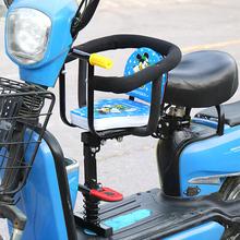 [unmun]电瓶自行车儿童前置全围座