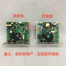 亿健电un板A5T6un900E3下控驱动板控制器电源板佑美配件