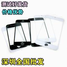 适用于苹果iphone6un96s 6un/4S/5/5s/c屏幕外屏玻璃盖板爆