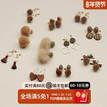 米咖控un超嗲各种耳un奶茶系韩国复古毛球耳饰耳钉防过敏