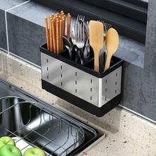 【生锈掉un包赔】厨房un壁挂款不锈钢多功能筷子笼家用置物架