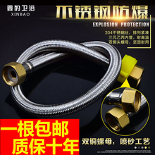 304un锈钢进水管un器马桶软管水管热水器进水软管冷热水4分