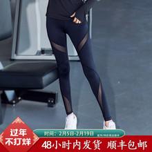 网纱健un长裤女运动un缩高弹高腰紧身瑜伽裤子训练速干裤打底