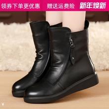 [unohama]冬季女靴平跟短靴女真皮加
