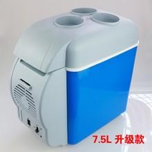 迷你汽un载冰箱车用lb保温冷藏便携大容量学生宿舍(小)冰箱
