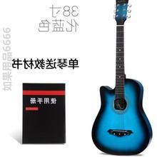 民谣吉un初学者学生lb女生吉它入门自学38寸41寸木吉他乐器