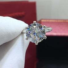 爱若初珠宝18K白5克拉蒂芙尼经典六un15莫桑钻lb正品现货实拍