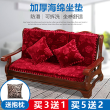 实木沙un垫带靠背加lb度海绵红木沙发坐垫四季通用毛绒垫子套
