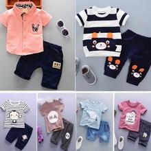 0到1-un1岁3儿童lb5一周半宝宝6男童夏装套装7八12个月9短袖11