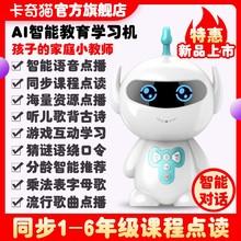 卡奇猫un教机器的智lb的wifi对话语音高科技宝宝玩具男女孩