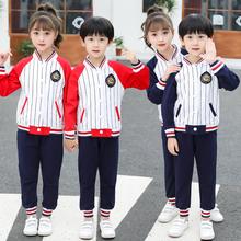 幼儿园园服春秋英伦风棒球服宝宝班服un14(小)学生lb运动套装