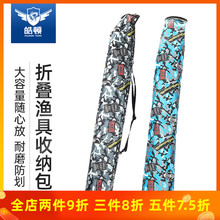 钓鱼伞un纳袋帆布竿io袋防水耐磨渔具垂钓用品可折叠伞袋伞包