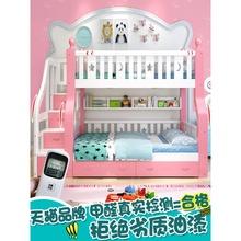 全实木un低床上下床nc的多功能母子宝宝床上下铺子母床