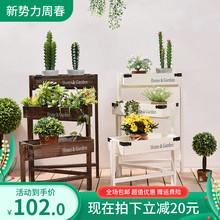 复古做un花架子客厅tx层实木阳台落地式阶梯多肉植物木质花架