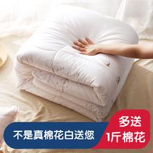 纯棉花uo子棉被定做yx加厚被褥单双的学生宿舍垫被褥棉絮被芯