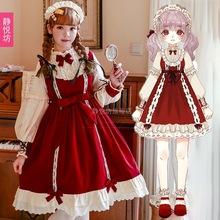 正款儿upop萝莉塔ck衣裙秋装(小)学生红色lolita洋装轻lo娘裙子