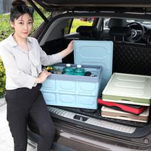 汽车收up箱后备箱车ss整理储物箱尾箱车用折叠式箱子车内用品