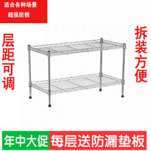 家用两up桌面烤箱架ap锈钢色厨房宽20双层收纳储物架