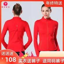 LULup运动上衣女ey伽外套 跑步健身休闲夹克 修身显瘦瑜伽服