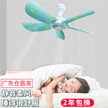 家用大up力(小)型静音ey学生宿舍床上吊挂(小)风扇 吊式蚊帐电风扇