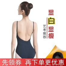 艺考体up服芭蕾舞练oq的女吊带高胯连体基训服教师形体