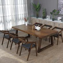 原木长ur形餐桌组合ns饭长桌北欧简约现代功夫泡茶桌椅