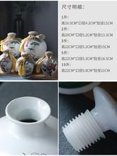 景德镇ur瓷酒瓶1斤ar斤10斤仿古酒坛子密封酒具空瓶(小)酒壶土陶