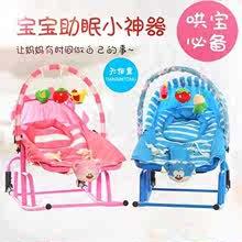 新生婴ur电动平衡摇ar安抚椅摇篮便携宝宝哄娃神器宝宝哄畅销