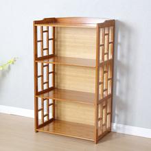 楠竹仿ur书架中式简vy客厅落地创意组合置物架实木多层储物柜