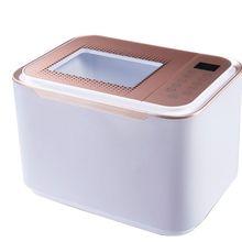 果蔬消ur清洗机超声vy洗菜毒机 多功能等离子水果臭氧便携机